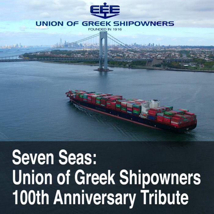 Seven Seas – a film tribute to 100th anniversary of Union of Greek Shipowners
