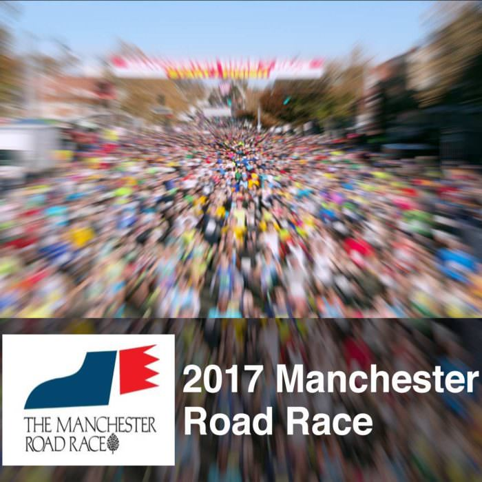 2017 Manchester CT Road Race